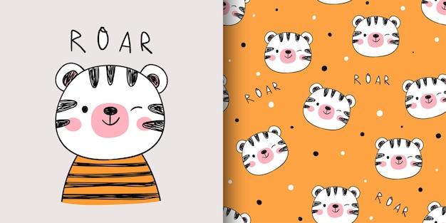 Teken patroon schattige tijger voor stoffen textiel kinderen