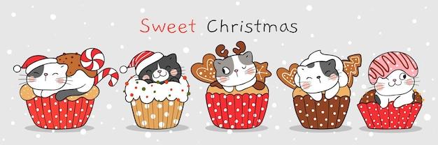 Teken vector illustratie karakter ontwerp schattige kat zoete kerst cupcake doodle cartoon stijl