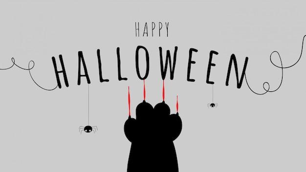 Teken zwarte kattenpoot met spin. voor halloween-dag.