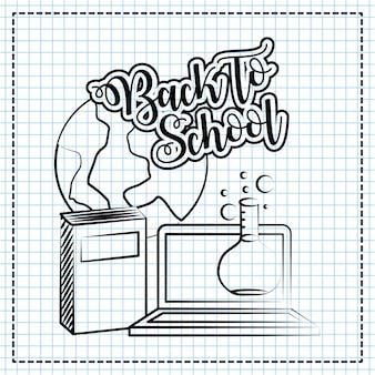 Tekenen van planeet, boek en laptop op papier, terug naar school illustratie