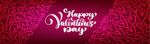 Tekst belettering happy valentine's day banner