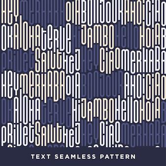 Tekst naadloze patroon