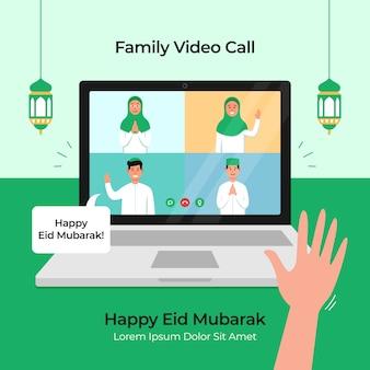 Teleconferentie-familie voor eid fitr mubarak-viering tijdens fysieke afstand van covid pandemie groep moslimmensen video-oproep illustratie