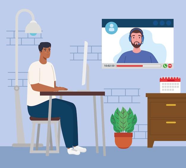 Telewerk, man afro thuiswerkend in videoconferentie met teamwerk.
