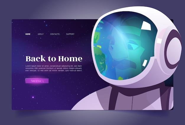 Terug naar home cartoon landing page astronaut reizen in galaxy