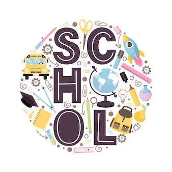 Terug naar school banner illustratie belettering met boeken rugzak briefpapier globe bus etc