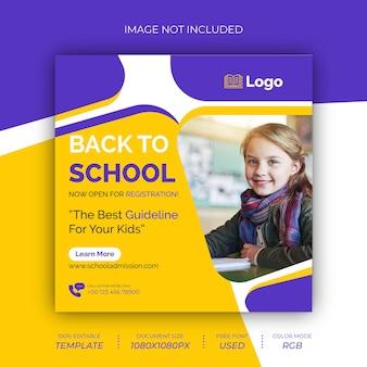 Terug naar school banner post-ontwerp