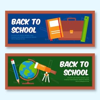 Terug naar school banners met benodigdheden