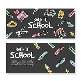 Terug naar school banners pack