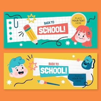 Terug naar school banners set