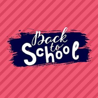 Terug naar school belettering krijt motivatie inscriptie. hand getekende trendy ontwerp voor een logo, wenskaarten, uitnodigingen, posters, banners, t-shirts.