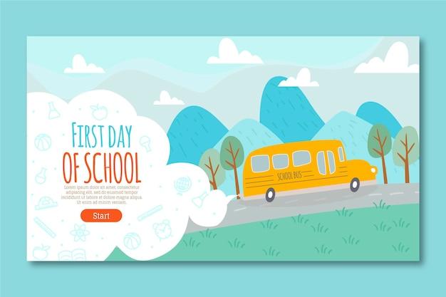 Terug naar school-bestemmingspagina