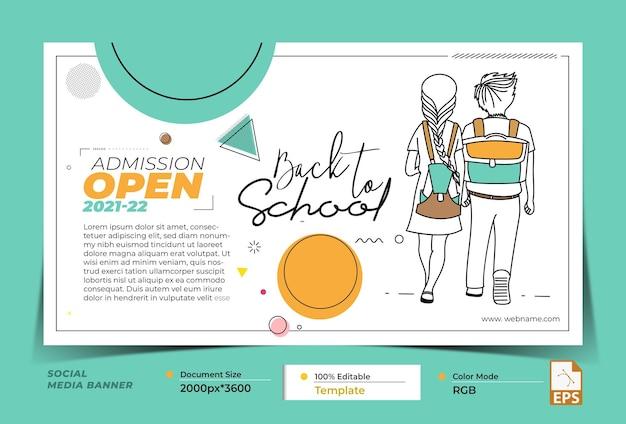 Terug naar school digitaal concept facebook social media banner temp