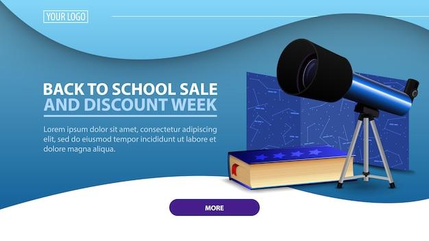 Terug naar school en kortingsweek, moderne goedkope webbanner voor de site met telescoop