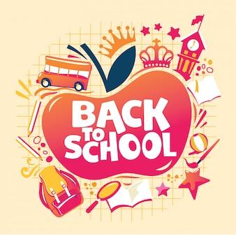 Terug naar school illustratie, rugzak met schoolapparatuur, bus- en schoolgebouw
