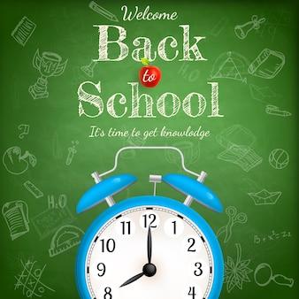 Terug naar school met wekker.