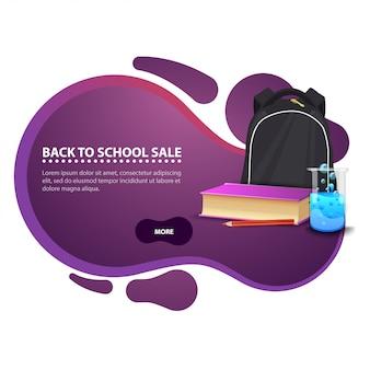 Terug naar school, moderne kortingsbanner in de vorm van vlotte lijnen voor uw zaken met schoolrugzak