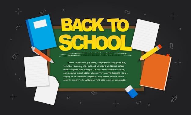 Terug naar school-ontwerpsjabloon met elementen van de school en plaats voor tekst.