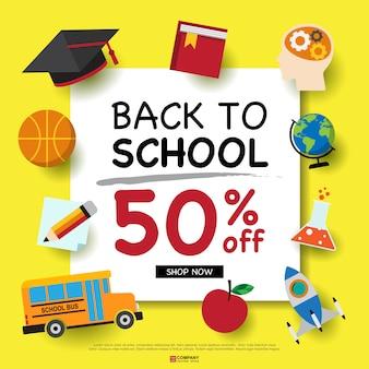 Terug naar school ontwerpsjabloon, terug naar school winkelen brochure