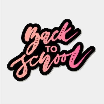 Terug naar school phrase vector lettering calligraphy autumn