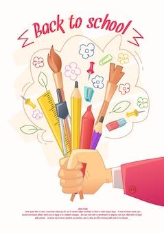 Terug naar school poser. grote verkoop van briefpapier voor handgemaakt in cartoonstijl. goederen voor creativiteit van kinderen