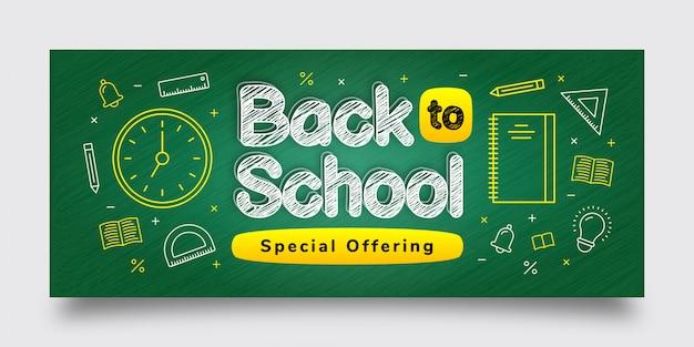 Terug naar school speciale aanbieding sjabloon voor spandoek, groen, geel, wit, teksteffect, achtergrond