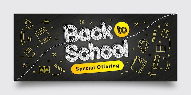 Terug naar school speciale aanbieding sjabloon voor spandoek, zwart, geel, wit, teksteffect, achtergrond Premium Vector