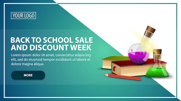 Terug naar school te koop en korting week, korting webbanner sjabloon voor uw website in een moderne stijl met boeken en chemische kolven