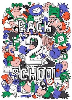 Terug naar school vectorkarakters achtergrondmalplaatje met de grappige mascottes van het onderwijscartoon. vector illustratie