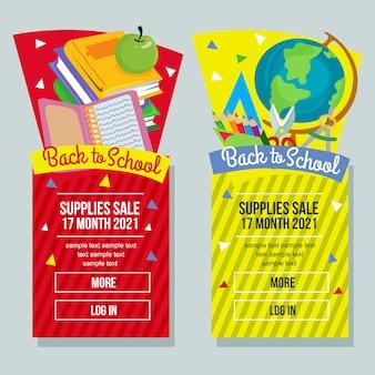 Terug naar school verkoop banner verticale school object