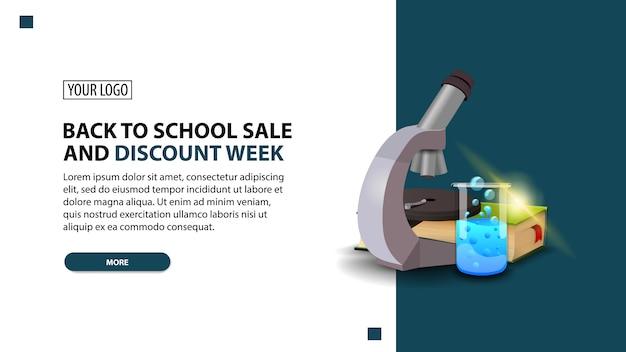 Terug naar school verkoop en korting week, korting witte minimalistische websjabloon voor spandoek