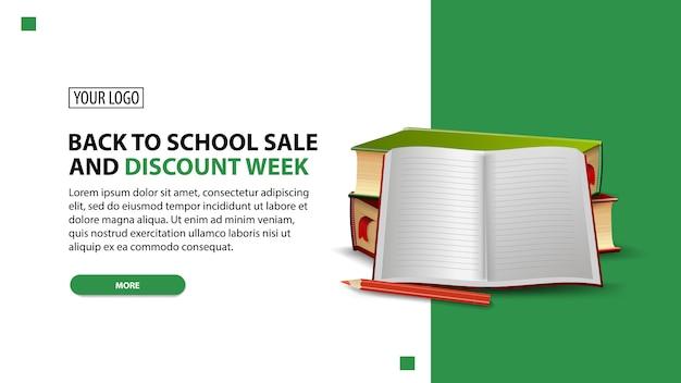 Terug naar school verkoop en kortingsweek, korting witte minimalistische webbanner