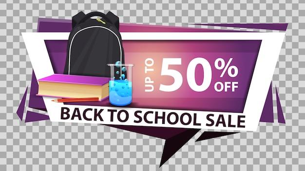 Terug naar school verkoop korting webbanner in geometrische stijl met schoolrugzak