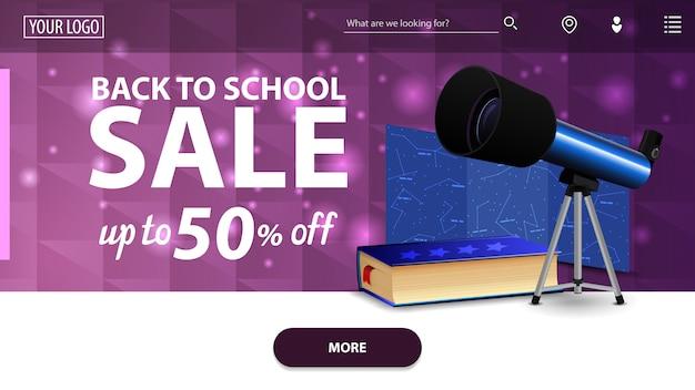 Terug naar school verkoop, moderne paarse horizontale webbanner met telescoop