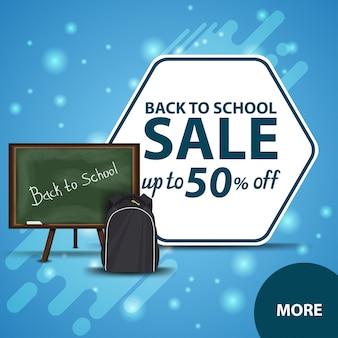 Terug naar school verkoop, vierkante korting webbanner met schoolbestuur