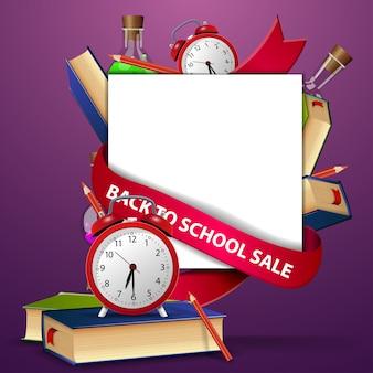 Terug naar school verkoop, webbannersjabloon met schoolboeken en wekker