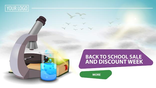 Terug naar school verkoopbanner en kortingsweek