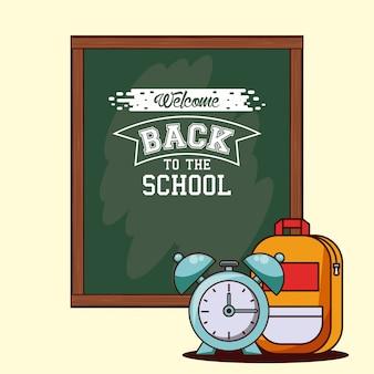 Terug naar school