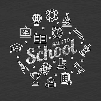 Terug naar schoolconcept en educatieve elementenset.