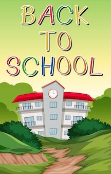 Terug naar schoolthema
