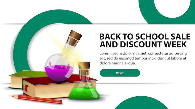 Terug naar schoolverkoop en kortingenweek, moderne kortingsbanner met modieus ontwerp