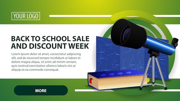 Terug naar schoolverkoop en kortingsweek, banner met telescoop