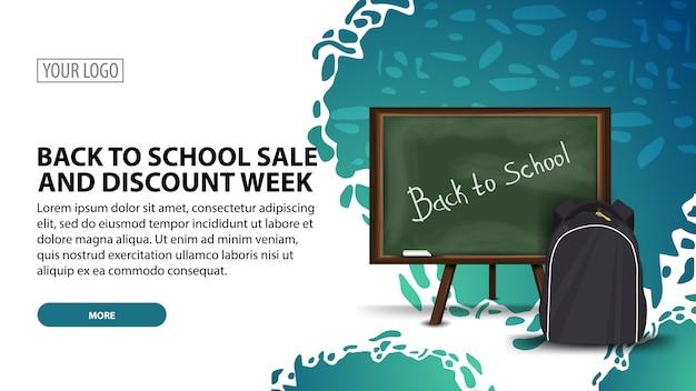 Terug naar schoolverkoop en kortingsweek, moderne horizontale webbanner