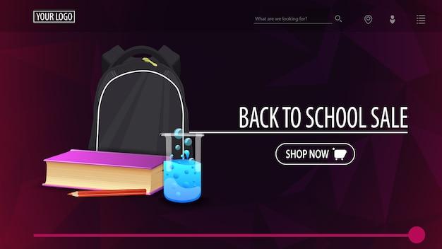Terug naar schoolverkoop en kortingsweek, paarse kortingsbanner met veelhoekige textuur