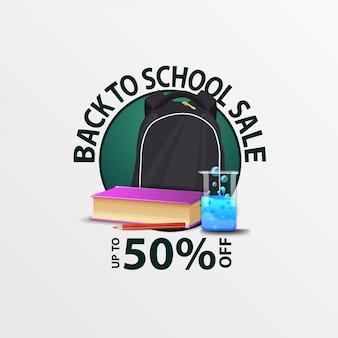 Terug naar schoolverkoop, ronde kortingsbanner met schoolrugzak