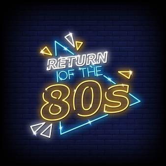 Terugkeer van de tekst van de jaren 80 neon signs style
