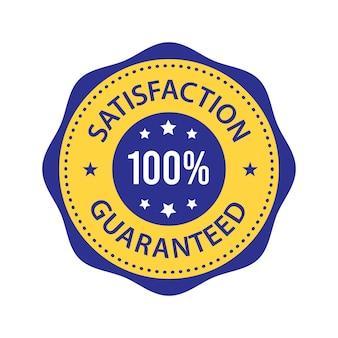 Tevredenheid gegarandeerd vertrouwen badge ontwerp