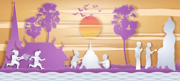 Thaialnd festival genaamd songkran