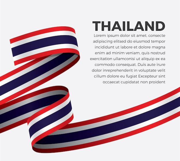 Thailand lint vlag, vectorillustratie op een witte achtergrond