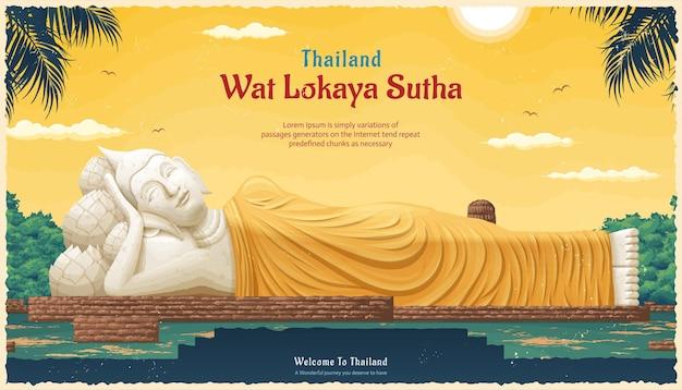Thailand wat lokaya sutha landmark illustratie, reizen concept sjabloon